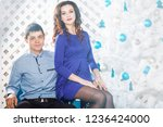 beautiful couple in love on a... | Shutterstock . vector #1236424000