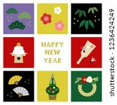 new year elements of japan  ...