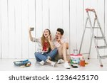 photo of pretty couple man and... | Shutterstock . vector #1236425170