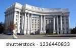 kiev ukraine 09 04 17  ministry ... | Shutterstock . vector #1236440833