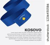 kosovo flag for decorative... | Shutterstock .eps vector #1236450586