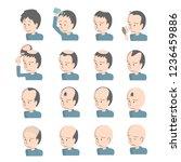 men suffering from depilation ... | Shutterstock .eps vector #1236459886