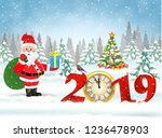 new year and merry christmas... | Shutterstock . vector #1236478903
