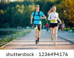 image of sports men and women... | Shutterstock . vector #1236494176