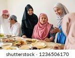 muslim family having a ramadan... | Shutterstock . vector #1236506170