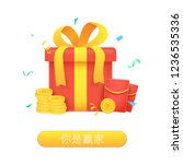 winner banner isolated.... | Shutterstock .eps vector #1236535336
