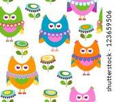 owls seamless pattern | Shutterstock .eps vector #123659506