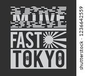 tokyo sport athletic move fast... | Shutterstock .eps vector #1236642559