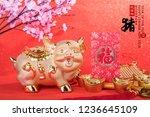 2019 is year of the pig golden... | Shutterstock . vector #1236645109