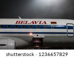 russia tatarstan kazan 2...   Shutterstock . vector #1236657829