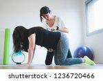 pregnant woman pilates exercise ... | Shutterstock . vector #1236720466