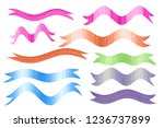 watercolor with treatment in a...   Shutterstock . vector #1236737899