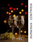 white sweet wine in groceries...   Shutterstock . vector #1236744316