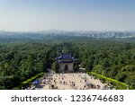 nanjing   china   july 30th... | Shutterstock . vector #1236746683
