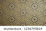 islamic ornament vector  ... | Shutterstock .eps vector #1236793819