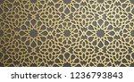 islamic ornament vector  ... | Shutterstock .eps vector #1236793843