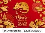 happy chinese new year 2020 rat ... | Shutterstock .eps vector #1236805090