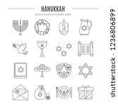 vector set of hanukkah symbols... | Shutterstock .eps vector #1236806899