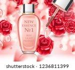 flower power  realistic vector... | Shutterstock .eps vector #1236811399