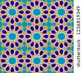 seamless pattern in authentic...   Shutterstock .eps vector #1236819349