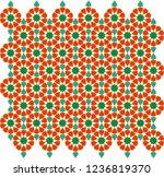 seamless pattern in authentic...   Shutterstock .eps vector #1236819370