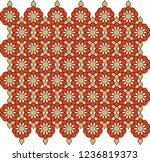 seamless pattern in authentic...   Shutterstock .eps vector #1236819373