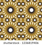 seamless pattern in authentic...   Shutterstock .eps vector #1236819406