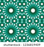 seamless pattern in authentic...   Shutterstock .eps vector #1236819409