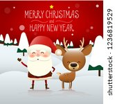 merry christmas and happy new... | Shutterstock . vector #1236819529