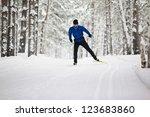 cross country skiing | Shutterstock . vector #123683860