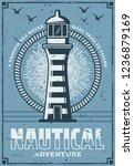 nautical lighthouse tower... | Shutterstock .eps vector #1236879169
