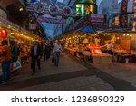 ameyoko is a busy market street ...   Shutterstock . vector #1236890329