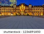 tokyo station is a railway...   Shutterstock . vector #1236891850