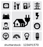 vector black electricity icons... | Shutterstock .eps vector #123691570