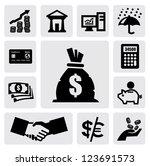 vector black finance icons set... | Shutterstock .eps vector #123691573