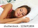 young beautiful woman sleeping... | Shutterstock . vector #123691804