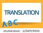 text sign showing translation.... | Shutterstock . vector #1236919033