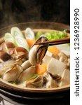 oyster hot pot   Shutterstock . vector #1236928990