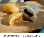 asian food steamed bun ... | Shutterstock . vector #1236936349