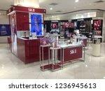 selangor  malaysia   november...   Shutterstock . vector #1236945613
