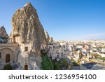 view of cappadocia city skyline ... | Shutterstock . vector #1236954100