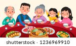 traditional reunion dinner with ... | Shutterstock .eps vector #1236969910