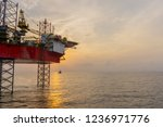 oil and gas industry. view of... | Shutterstock . vector #1236971776