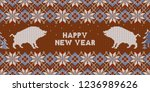 christmas knitted pattern with... | Shutterstock .eps vector #1236989626