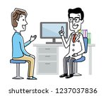 examination  male doctor and... | Shutterstock .eps vector #1237037836