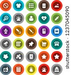 white solid icon set  towel... | Shutterstock .eps vector #1237045090