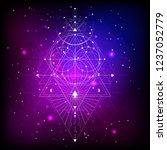 vector illustration of sacred... | Shutterstock .eps vector #1237052779
