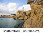 sharm el shaikh  egypt  ...   Shutterstock . vector #1237066696