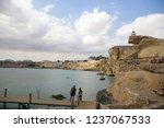 sharm el shaikh  egypt  ...   Shutterstock . vector #1237067533