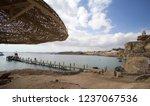 sharm el shaikh  egypt  ...   Shutterstock . vector #1237067536